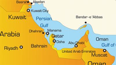 «Israël» a ouvert une nouvelle mission diplomatique dans le Golfe Persique