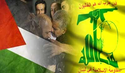 Le Hezbollah salue la libération de détenus palestiniens.