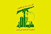 Le Hezbollah, encore plus fort grâce aux agissements saoudiens