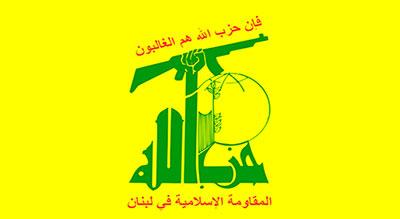 Le Hezbollah condamne le veto US contre la résolution sur le maintien du statut actuel d'Al Qods