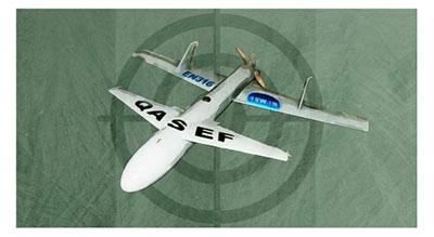 Yémen : Le drone Qassef 1 entre en action, quelles sont ses caractéristiques ?