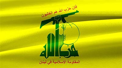 Le Hezbollah condamne l'agression tripartite contre la Syrie: elle ne réalisera pas ses objectifs