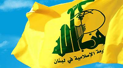 Le Hezbollah dément fermement les accusations du Maroc sur la formation du Polisario