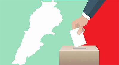 Les stades des législatives libanaises 2018