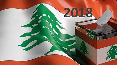Législatives libanaises 2018: Les noms de vainqueurs