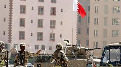 Bahreïn: 115 personnes déchues de leur nationalité