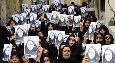 Bahreïn: des manifestants réclament la libération de deux femmes activistes détenues