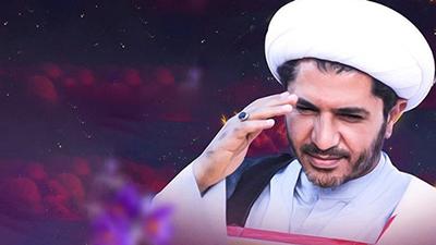 Cheikh Ali Salmane... une lutte pacifique jusqu'à l'obtention des droits