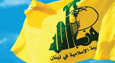 Massacre de Soueida: le Hezbollah met en cause l'implication des forces US