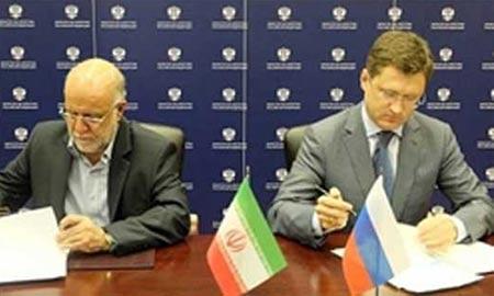 Russie et Iran parlent coopération antiterroriste.