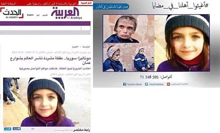 Syrie: l'aide en route vers Foua, Kefraya et Madaya… Le siège contre celle-ci expliqué.