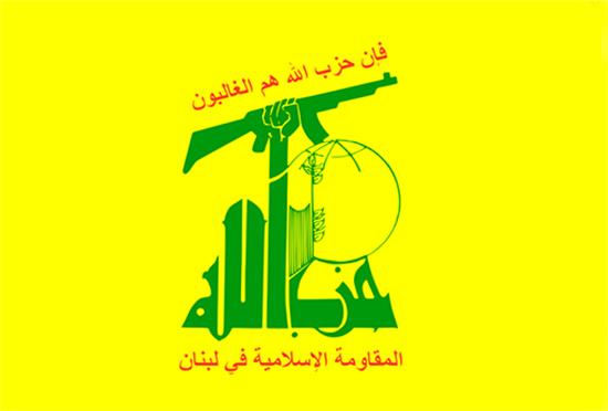 Arrestation de l'émir de «Daech» à Ersal : Le Hezbollah salue l'exploit de l'armée