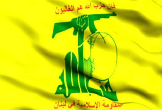 Le Hezbollah condamne le crime horrible de «Daech» dans la région irakienne al Hilla