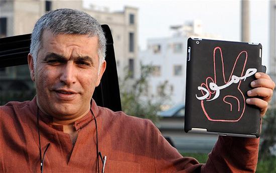 Faux espoir pour Nabil Rajab: Bahreïn maintient l'opposant en détention