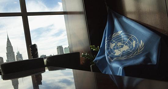 Colonies israéliennes: les républicains US préparent un texte qui «condamne» l'ONU.