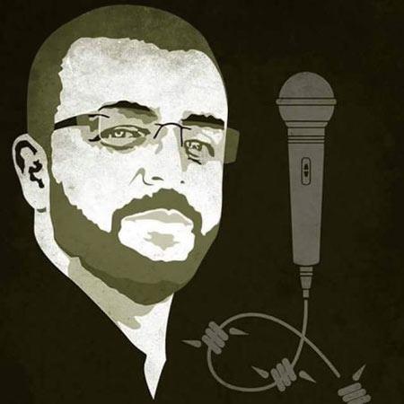 Le journaliste gréviste de la faim Muhammad al-Aqiq a perdu sa capacité à parler