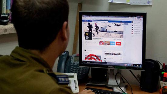 Ce que vous ignorez sur l'entité sioniste et les médias sociaux