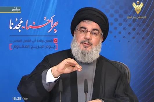 Sayed Nasrallah: «Daech est l'outil des Etats-Unis pour éliminer l'axe de la résistance»