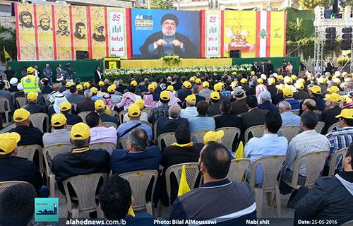 Sayed Hassan Nasrallah: «La victoire finale ne tardera pas à venir, mais nous devons être vigilants».