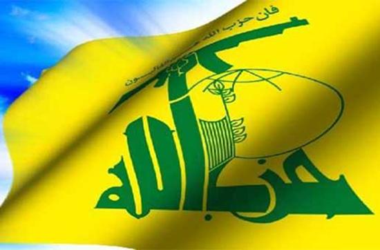 Le Hezbollah condamne la déchéance de sa nationalité de l'ayatollah Issa Qassem