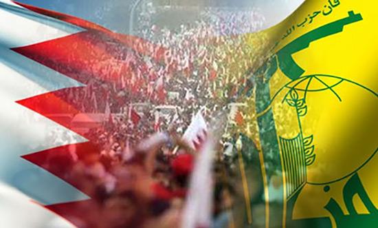 Bahreïn: Le Hezbollah condamne la tyrannie du régime et l'hypocrisie mondiale.