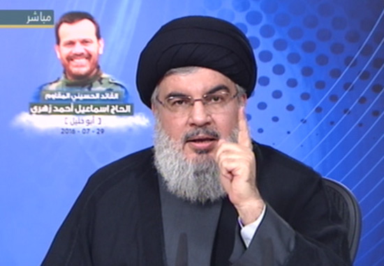 Sayed Nasrallah: «L'Arabie Saoudite doit revoir ses positions régionales sinon elle sera la grande perdante».