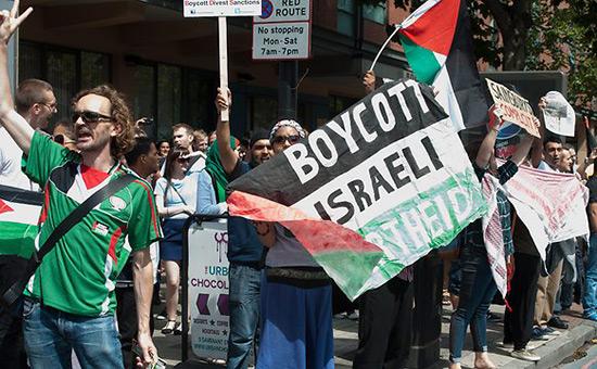 «Israël» crée un comité pour expulser des militants appelant à son boycott.