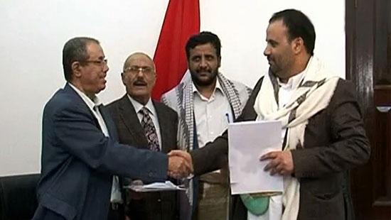 Yémen: Le mouvement Ansarullah nomme un conseil pour diriger le pays