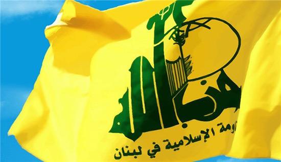 Le Hezbollah a condamné l'agression américaine contre l'armée arabe syrienne.