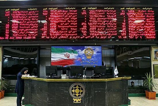 Les États-Unis «terrorisent» des banques européennes pour qu'elles restent à l'écart de l'Iran