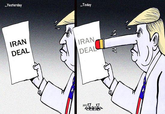 Vu d'«Israël». Nucléaire iranien : Trump est une bénédiction et une malédiction