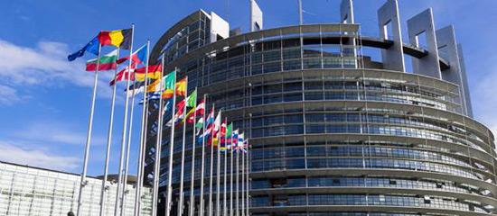 La Commission européenne pour le respect de l'accord iranien.