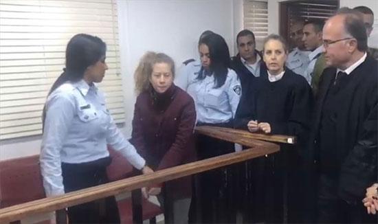 Le tribunal militaire israélien refuse de libérer l'adolescente Ahed al-Tamimi