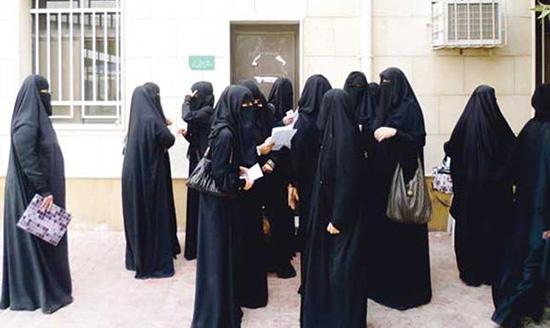 Arabie Saoudite: Les femmes diplômées sont appelées à travailler gratuitement