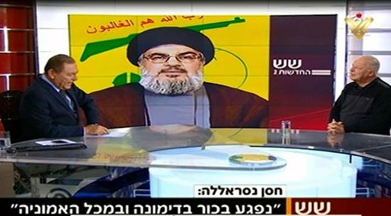 Équation de Dimona: «Israël» plonge dans la confusion