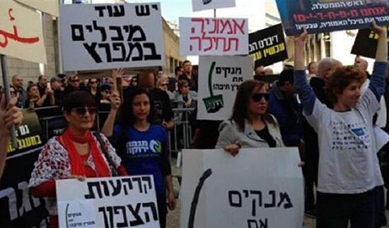 Manifestation à «Haïfa» pour la fermeture du réservoir d'ammoniac de la ville