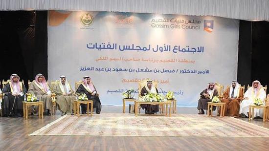 L'Arabie saoudite lance le 1er «Conseil des filles»… sans aucune fille!