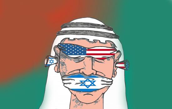La fin de l'histoire… sioniste, étasunienne et saoudienne!