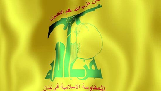 Le Hezbollah: le héros et martyr Bassel al-Aaraj a offert des leçons dans la résistance