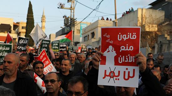 Des Palestiniens manifestent contre un projet de loi sur l'appel à la prière