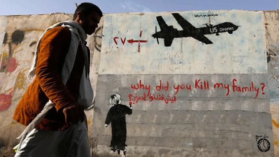 Raid au Yémen le 29/1: les Américains reconnaissent la mort de «4 à 12» civils