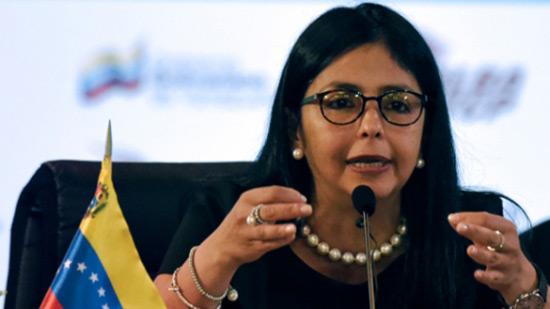 Le Venezuela décidé à se retirer de l'Organisation des États américains.