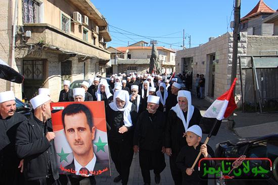 Golan occupé: des centaines de manifestants commémorent l'indépendance de la Syrie, sous le portait d'Assad