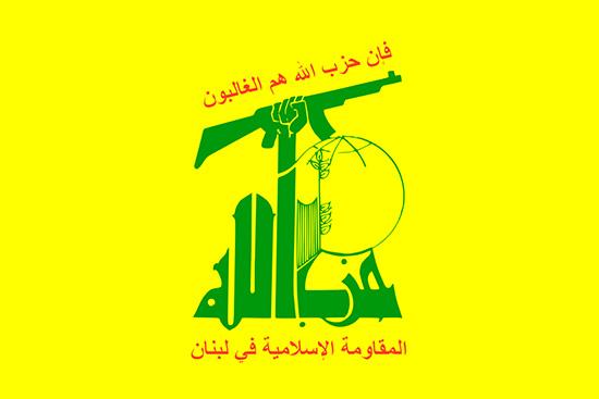 Le Hezbollah appelle à la grande solidarité avec le soulèvement des prisonniers palestiniens