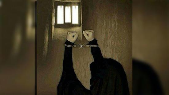 Arabie: première femme jugée pour des protestations antigouvernementales.