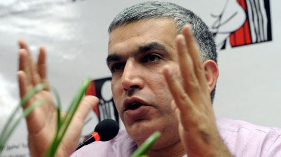 HRW: les autorités devraient exonérer Nabil Rajab et le remettre en liberté