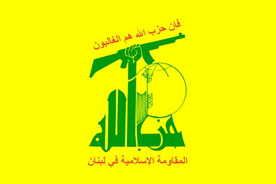 Le Hezbollah salue la marche héroïque du retour des Palestiniens