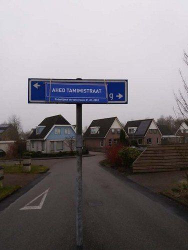 Des plaques au nom d'Ahed Tamimi dans les rues des Pays-Bas.