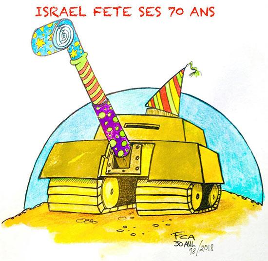 Jour de l'«indépendance d'Israël»: ironie de la «communauté internationale»