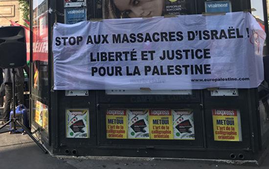 À Paris, des manifestants dénoncent le massacre israélien à Gaza